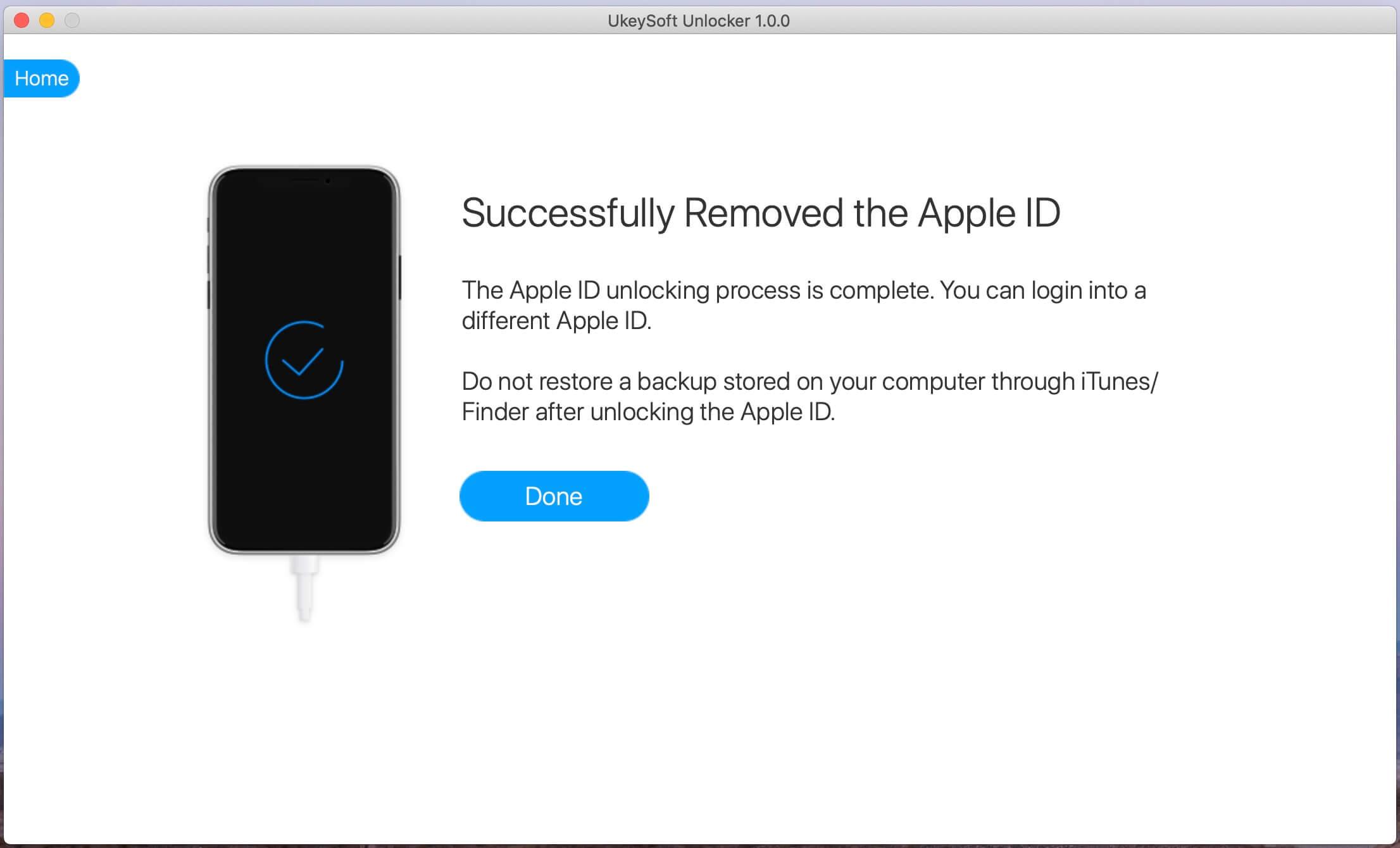 идентификатор яблока удален