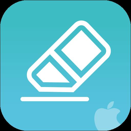 iPhone / iPad數據橡皮擦