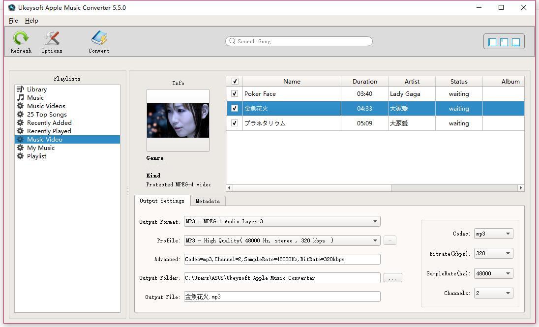 Official] UkeySoft Apple Music Converter User Guide