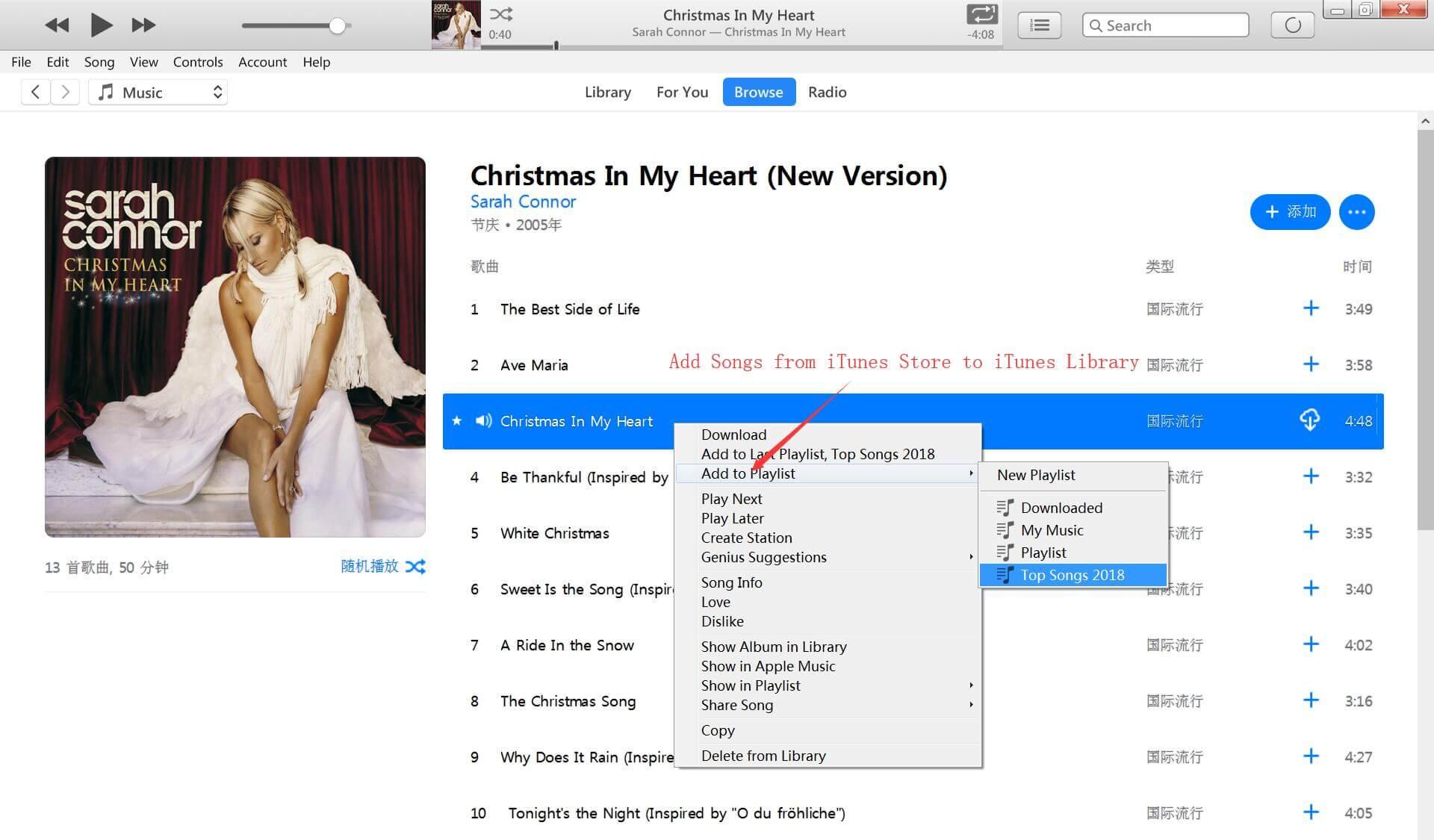 Solved]How to Download Apple Music for offline listen?