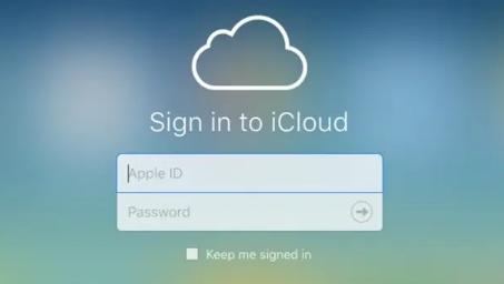 Войдите в iCloud